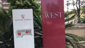 WコンフォートタワーズWEST
